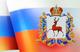 Официальный сайт Правительства Нижегородской области