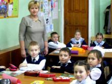 Учащиеся 1 класса. Учитель Болтаевская Ирина Владимировна